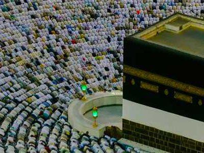 cara pelaksanaan haji dan umrah